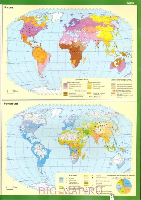 И человеческих рас карта религий мира