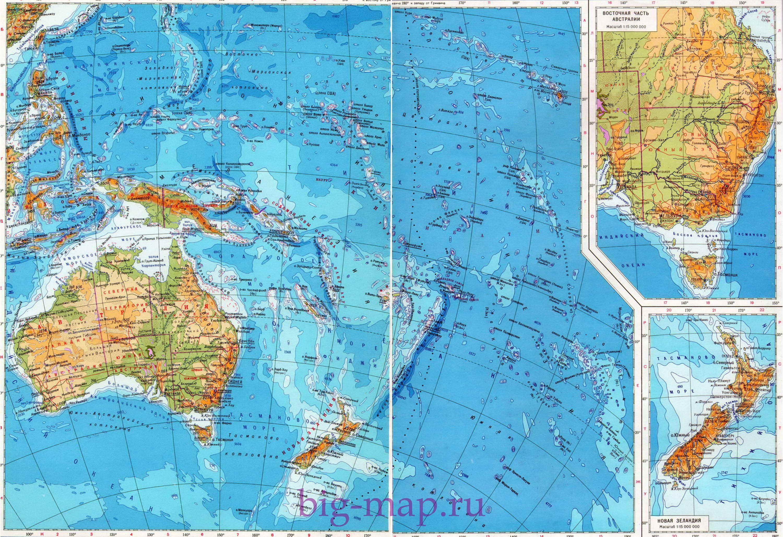 Физическая карта австралии и океании